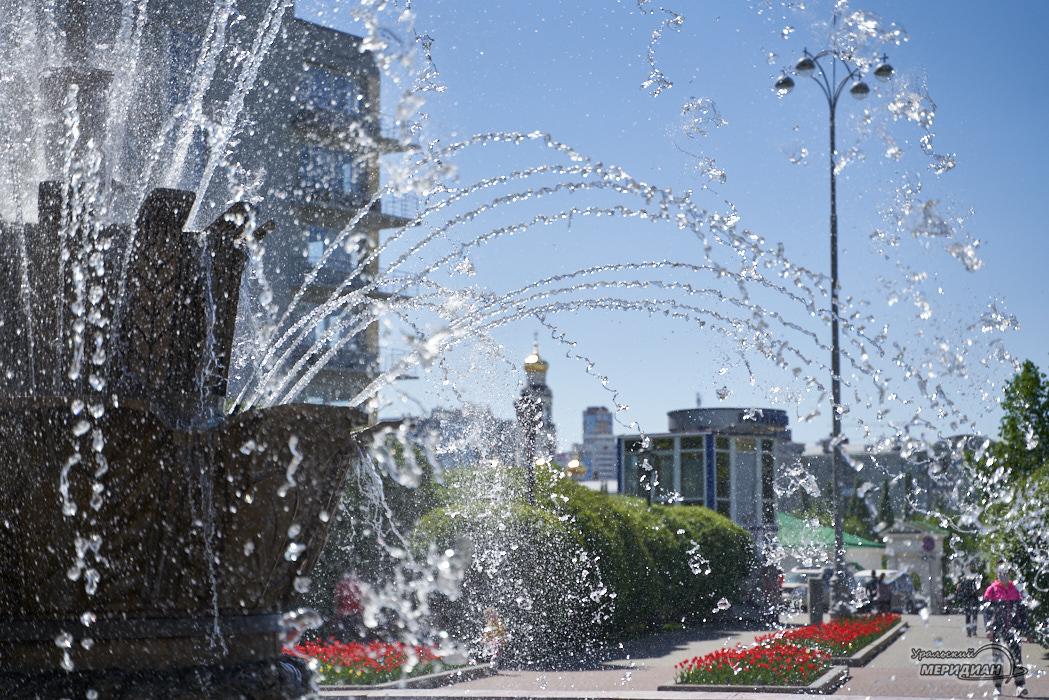 фонтан каменный цветок Екатеринбург