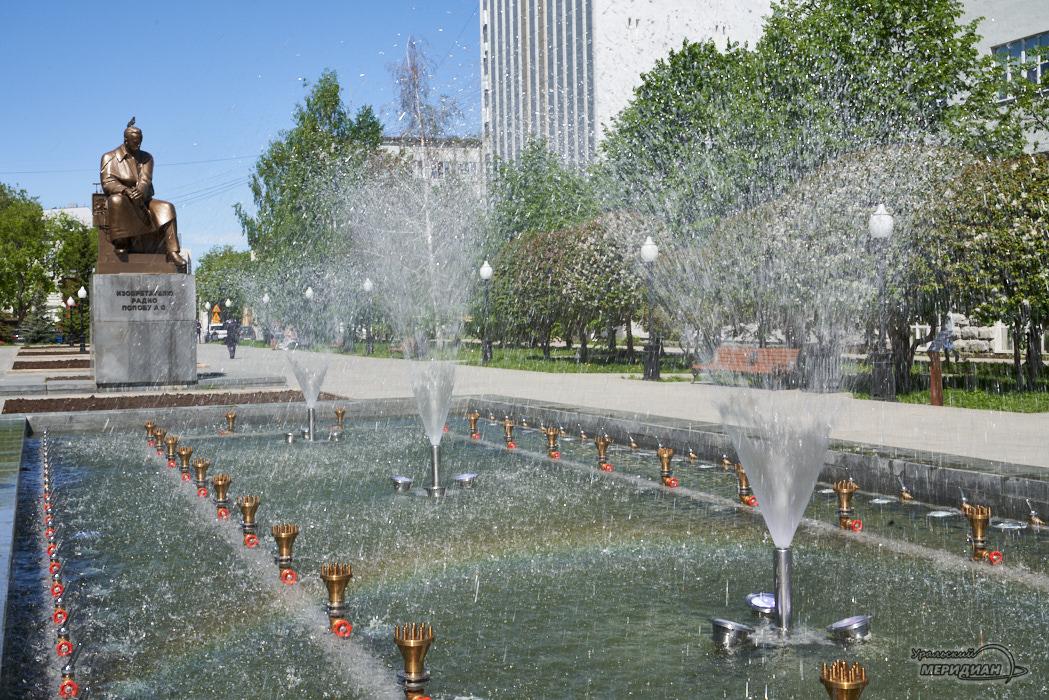 фонтан памятник Попов Екатеринбург