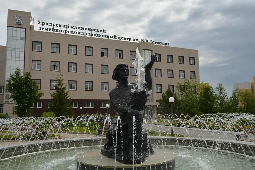 Госпиталь Тетюхина требует с Минздрава ₽35,5 млн