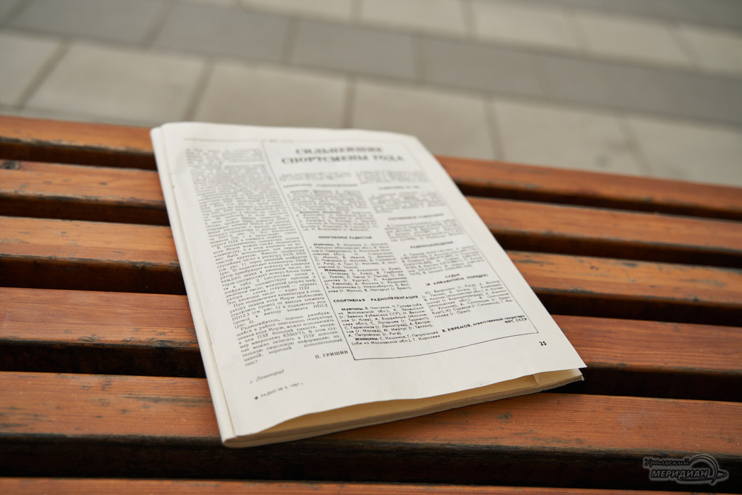 газета лавка
