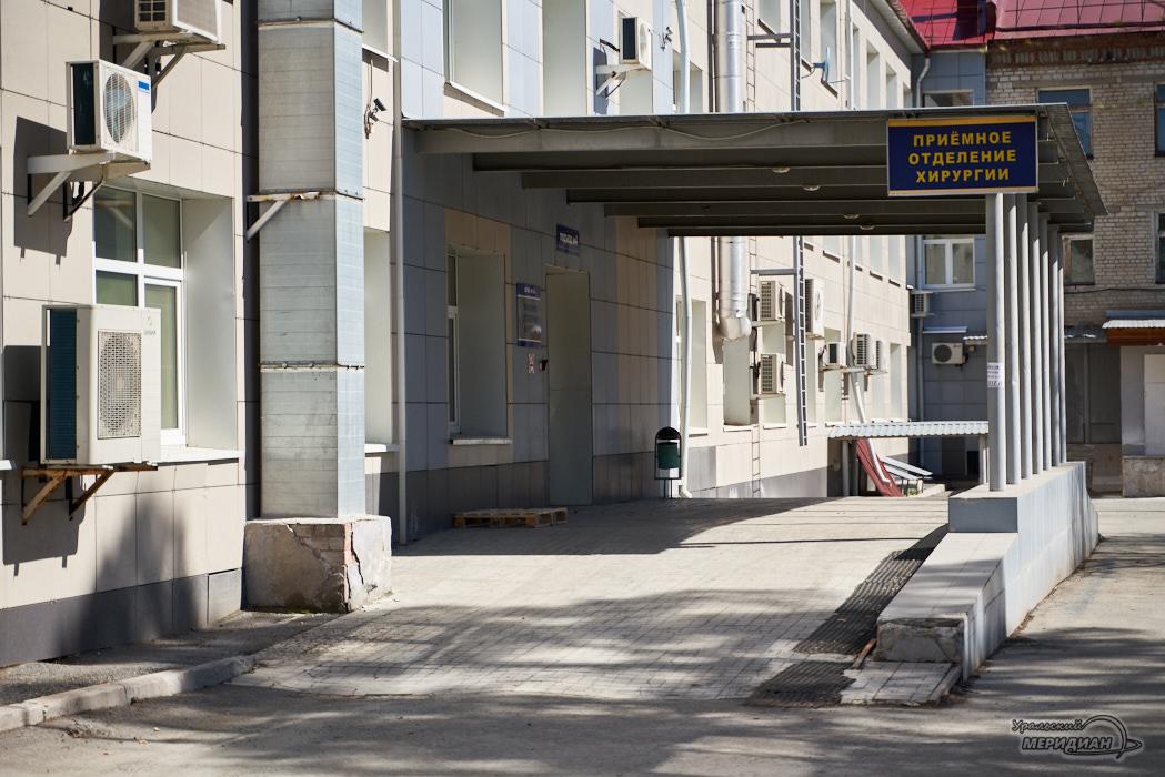 хирургическое отделение больница