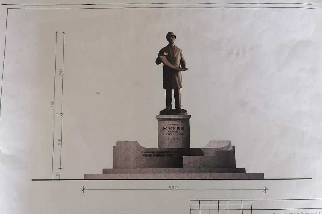 Курганцев просят сброситься на памятник промышленнику Сергею Балакшину