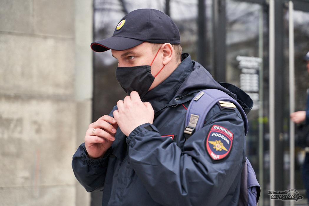 карантин маска полиция мвд