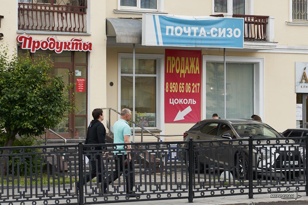 koloniya tjurma fsin pochta sizo Ekaterinburg