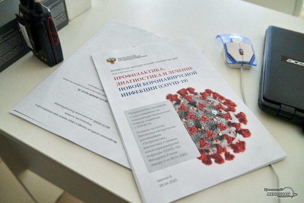 koronavirus karantin pamyatka stol lager