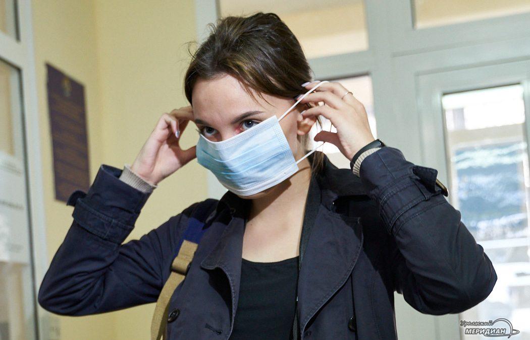 маска карантин человек