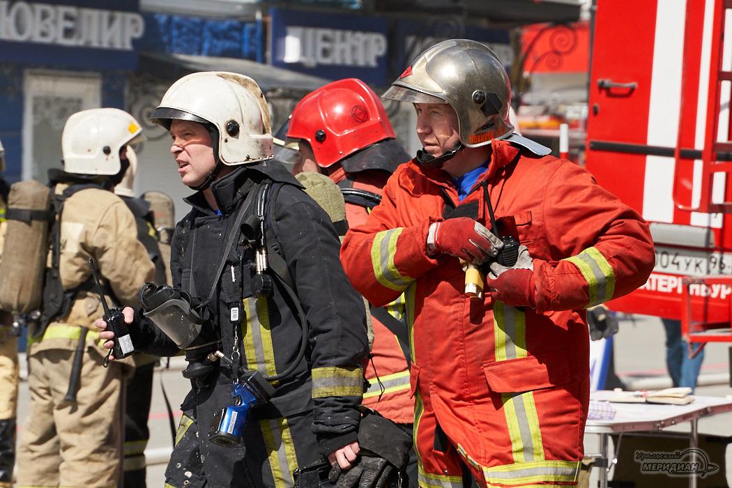 мчс пожар Екатеринбург