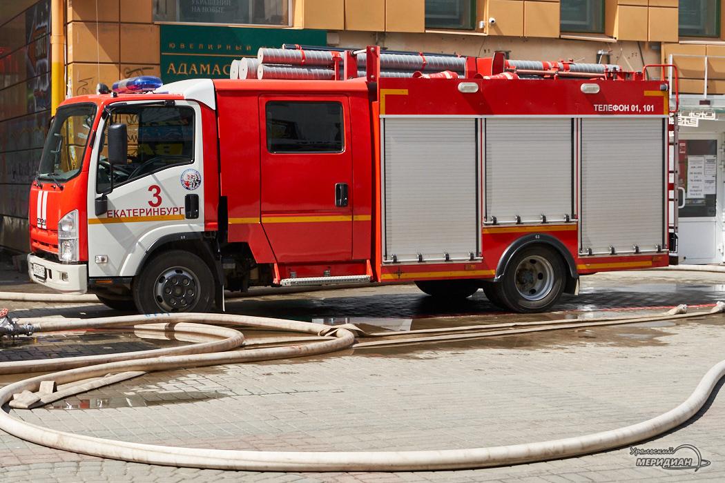мчс пожар машина Екатеринбург