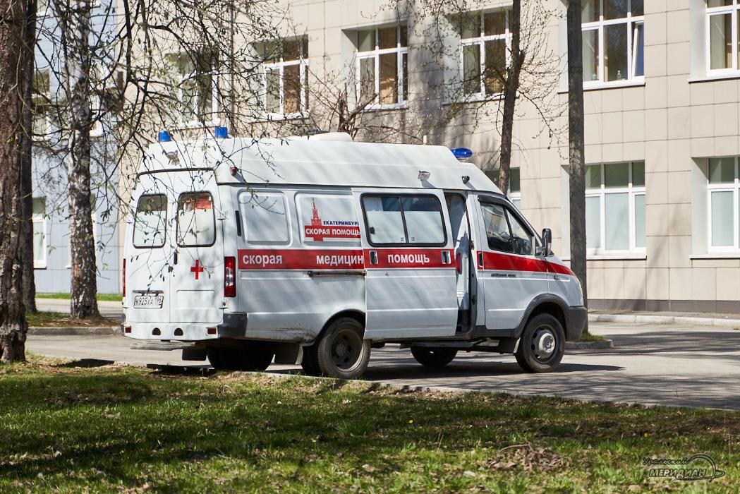 медицина скорая помощь Екатеринбург