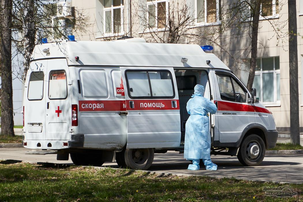 медицина скорая помощь карантин Екатеринбург
