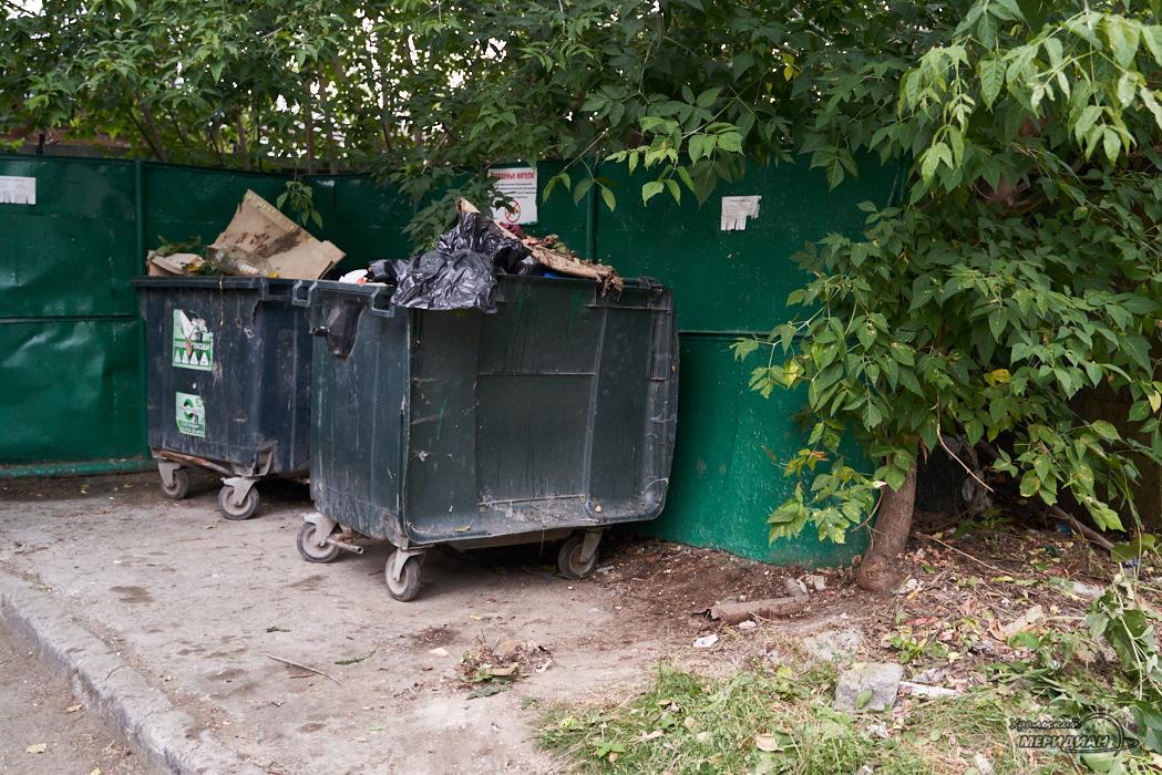 musor ploshhadka kontejner zhkh