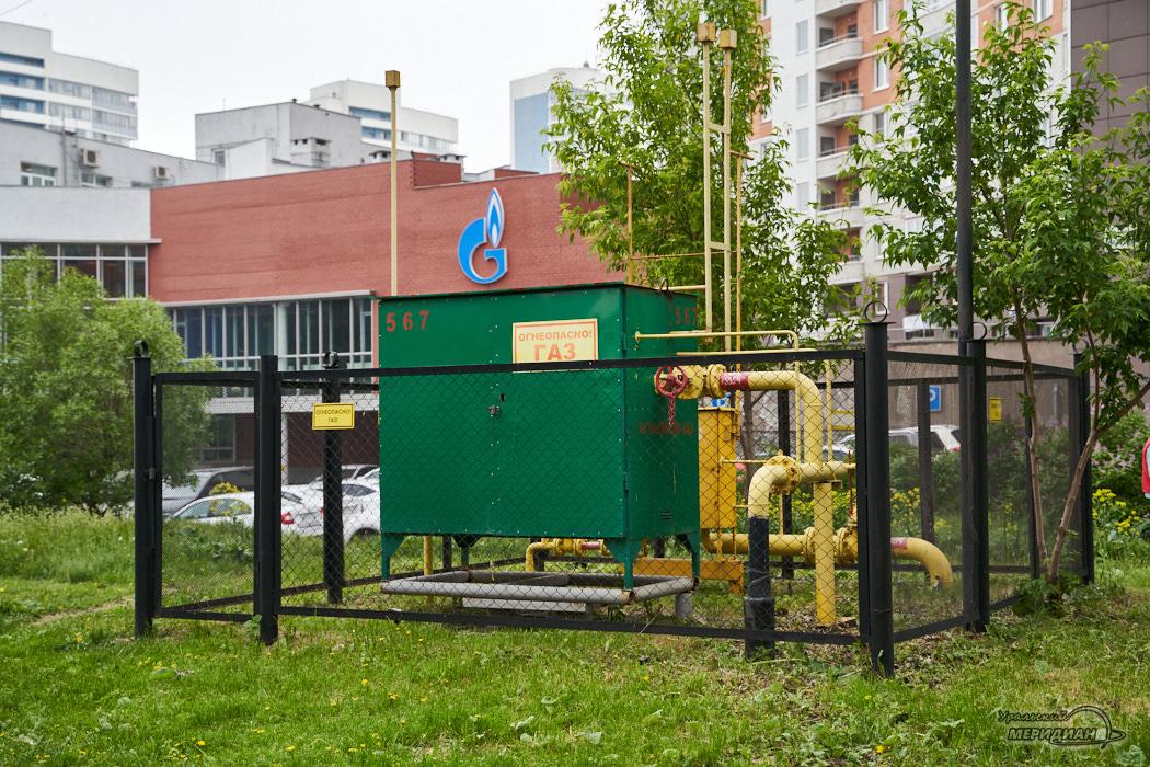 ostorozhno gaz kolonka gazpromneft