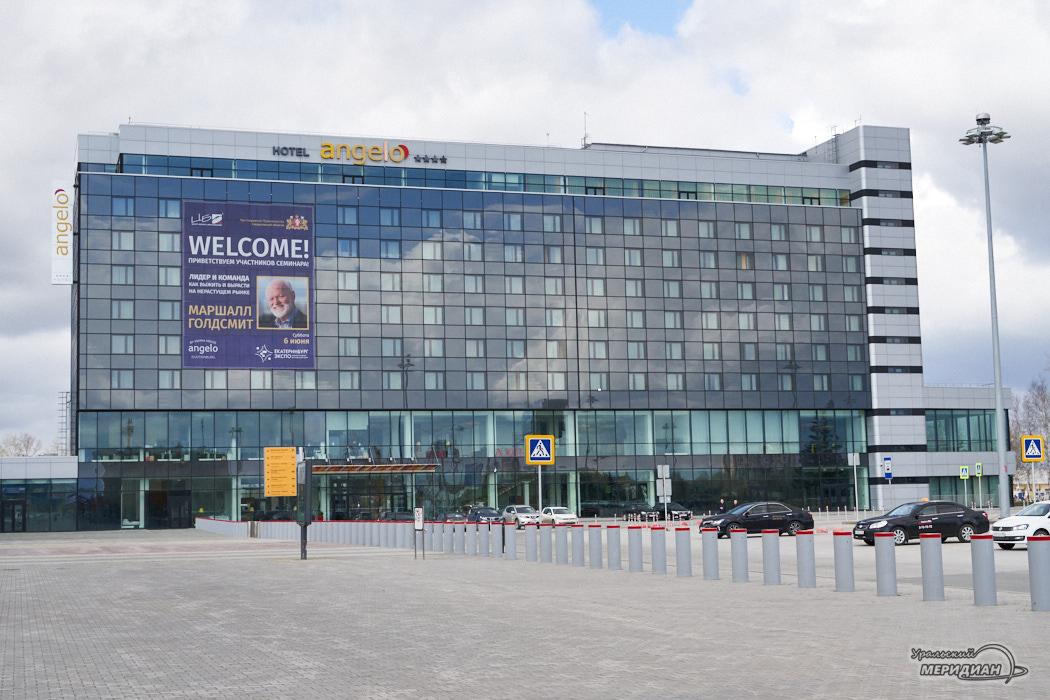 отель гостиница Анжело Екатеринбург