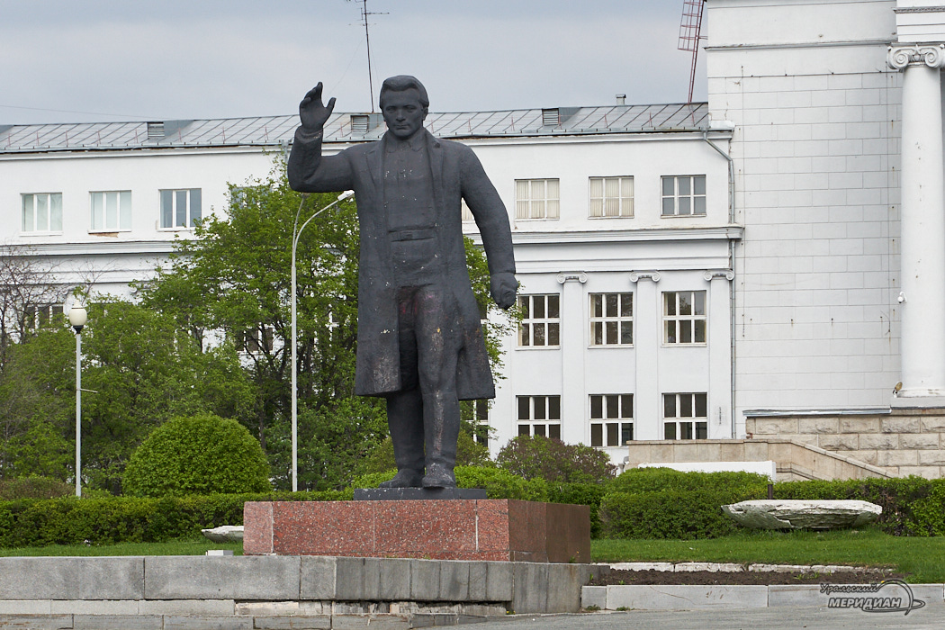 памятник Киров Екатеринбург упи урфу вуз