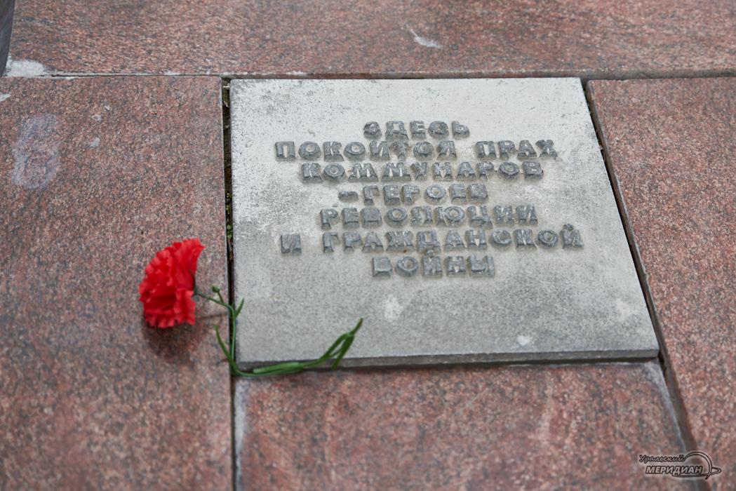 pamyatnik kommunaram Ekaterinburg 2