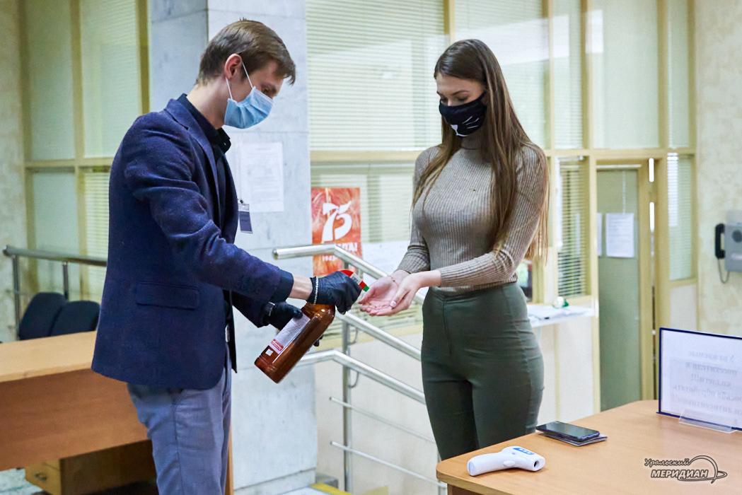 priem zayavlenij golosovanie po mestu nahozhdeniya MFC TIK Ekaterinburg 33