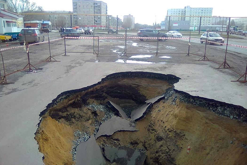 провал Байкальский рынок 2