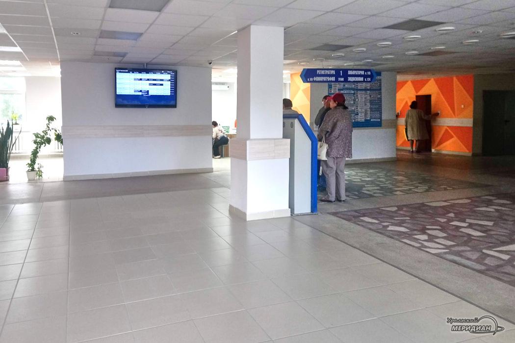 registratura poliklinika bolnica