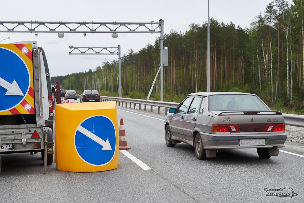 ремонт дорога знак машина