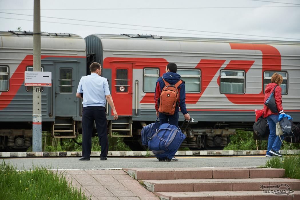 ржд поезд платформа пассажиры полиция платформа