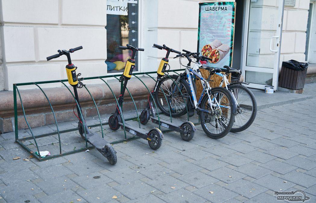 samokat velosiped prokat