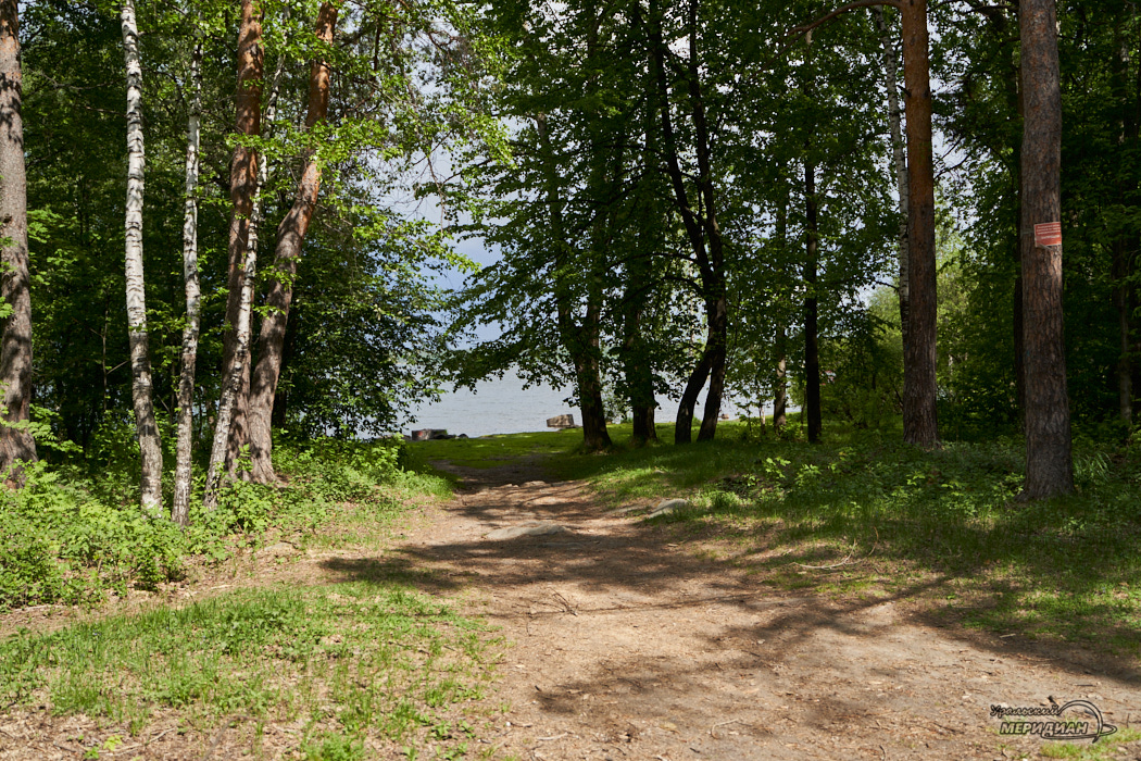 шарташский парк Екатеринбург озеро