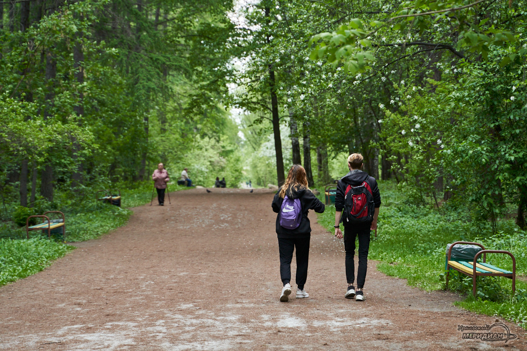 шарташский парк Екатеринбург пешеход