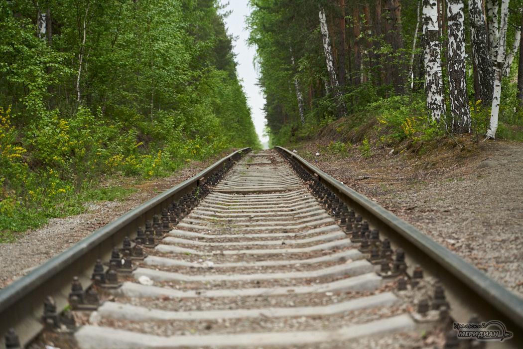 шарташский парк Екатеринбург железнодорожные пути