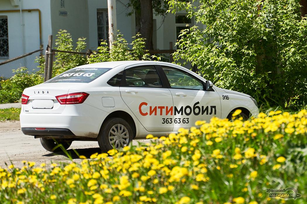 ситимобил такси