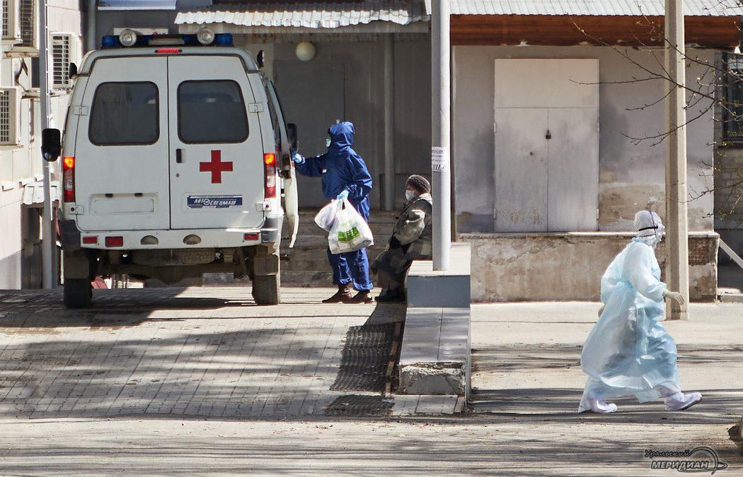 скорая помощь машина медицина карантин
