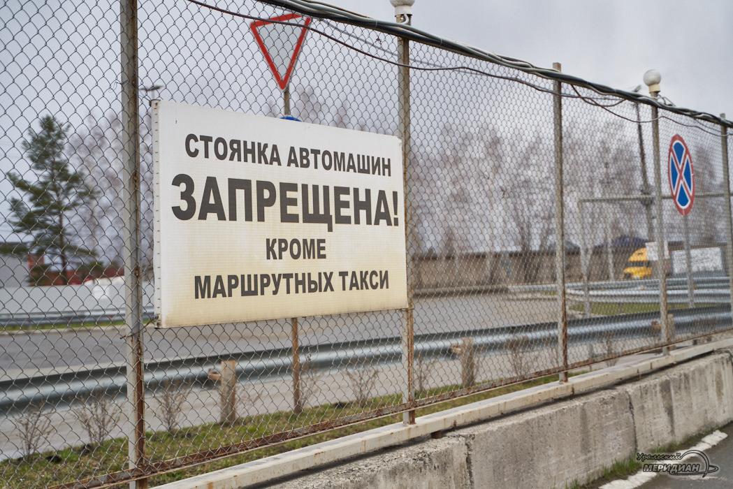 стоянка запрещена вывеска знак