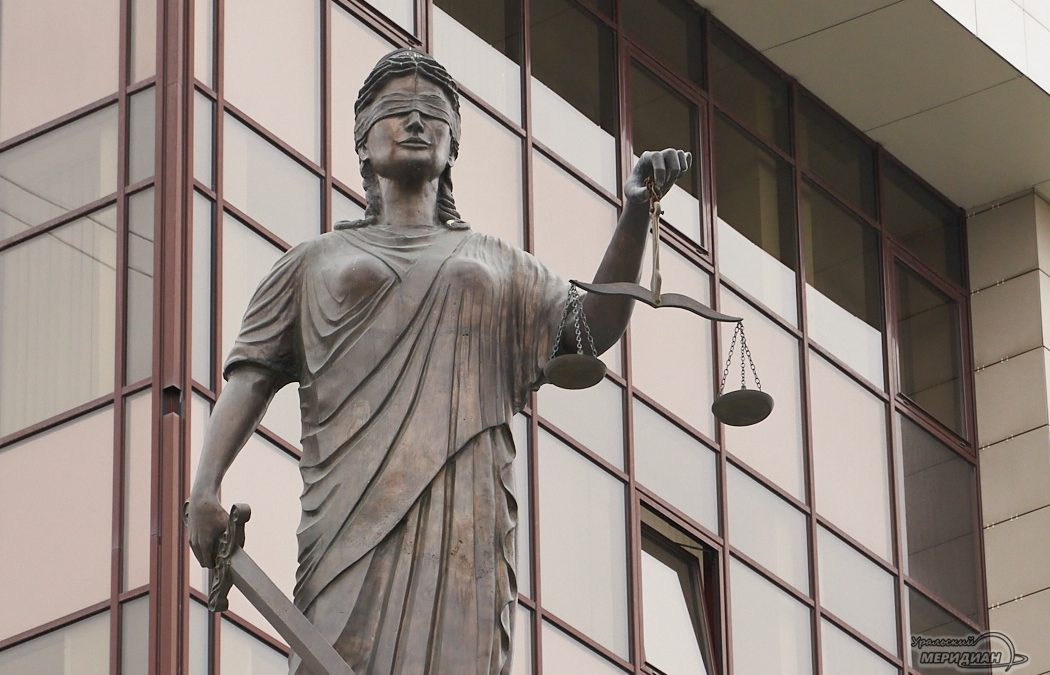 суд дворец правосудия