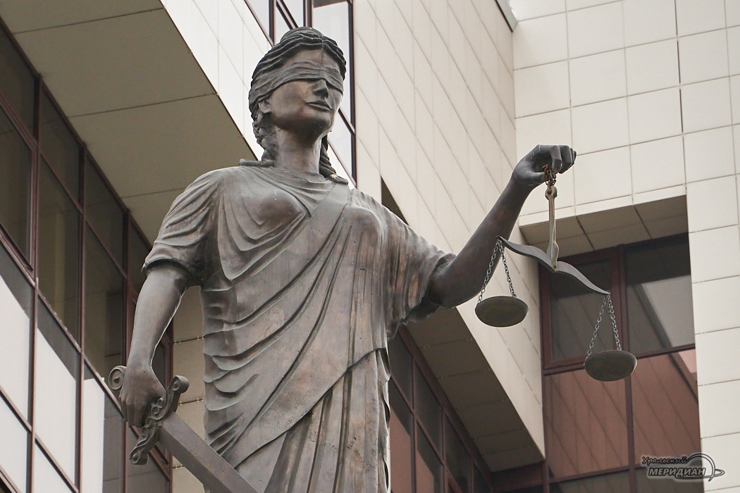 sud dvorec pravosudiya 2