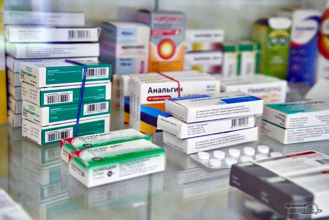 таблетки медицина анальгин