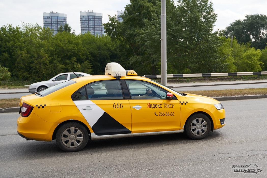 такси машина яндекс дорога