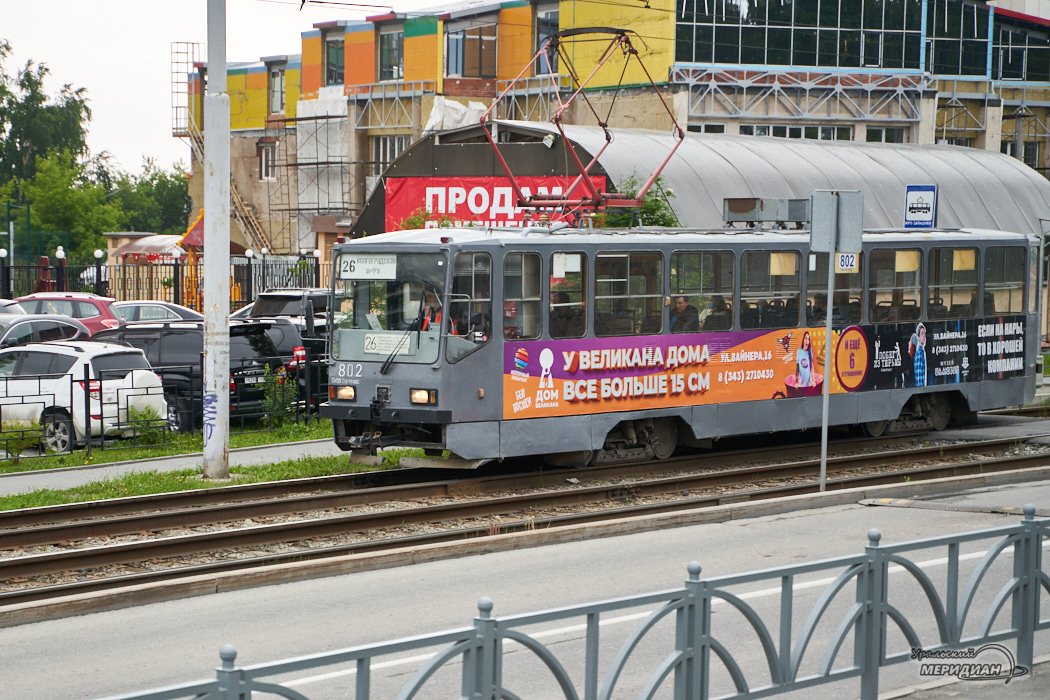 tramvaj Ekaterinburg 4