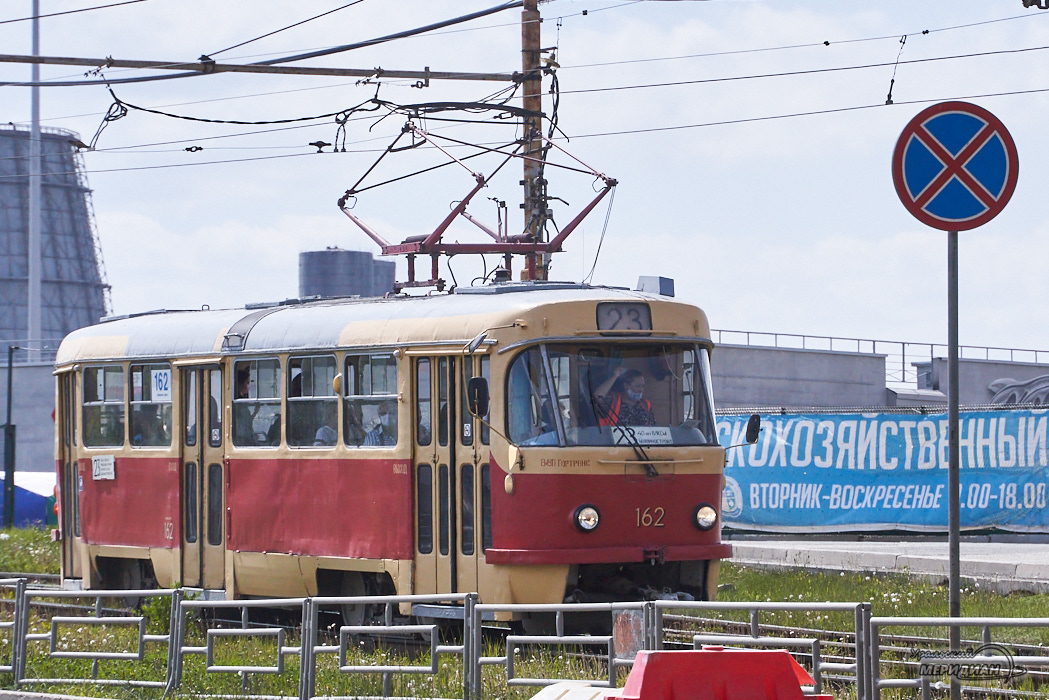 tramvaj Ekaterinburg