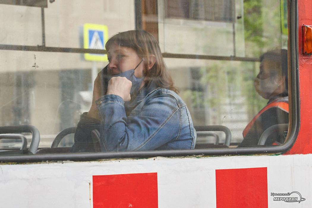 трамвай пассажир карантин