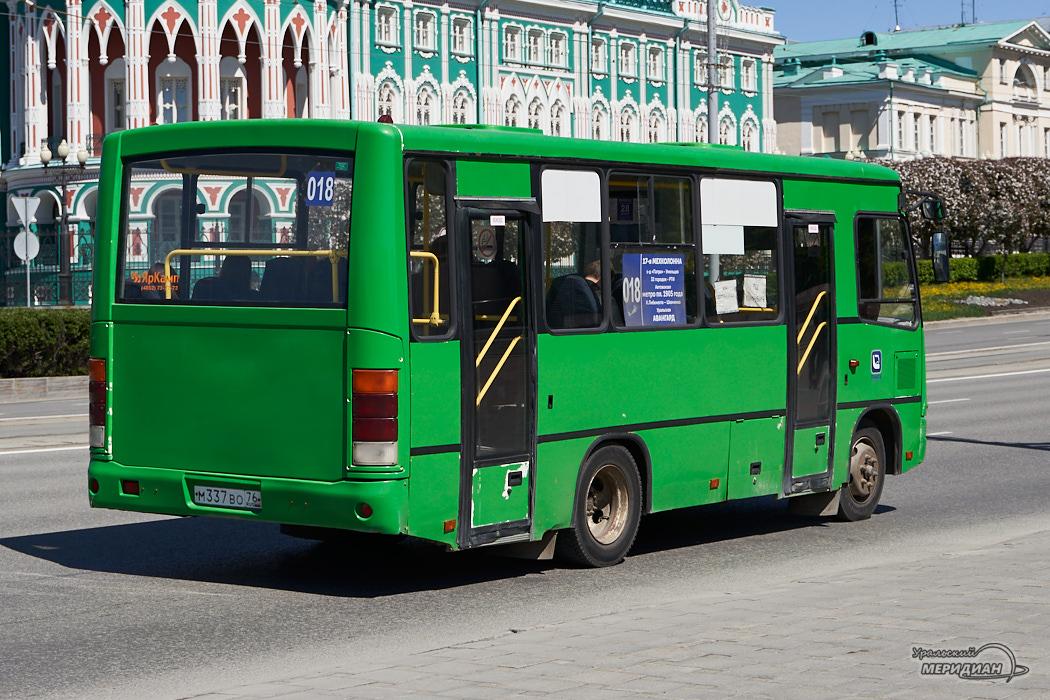 транспорт автобус Екатеринбург