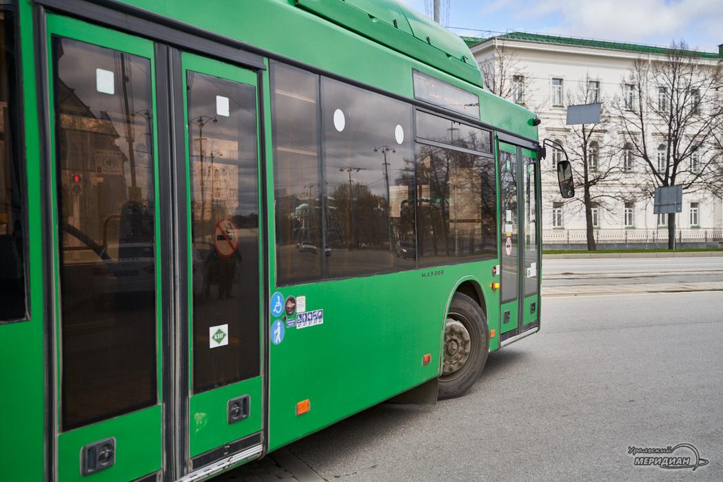транспорт автобус