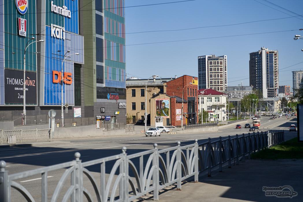 улица московская Екатеринбург