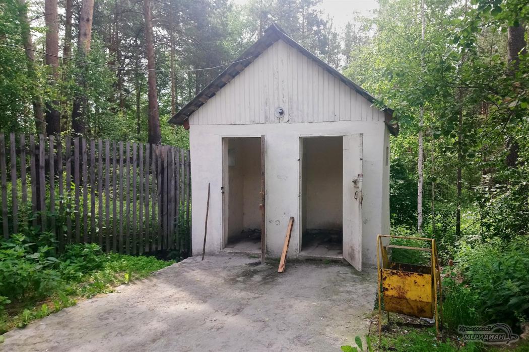 ulichnyj tualet