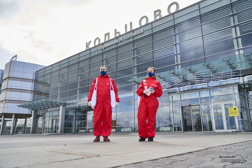 волонтеры карантин мы вместе маска кольцово аэропорт