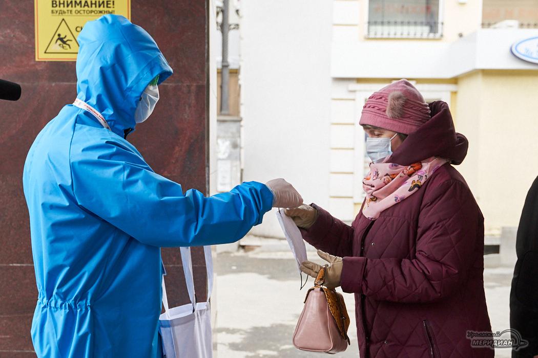 волонтеры карантин мы вместе маска медицина пешеход