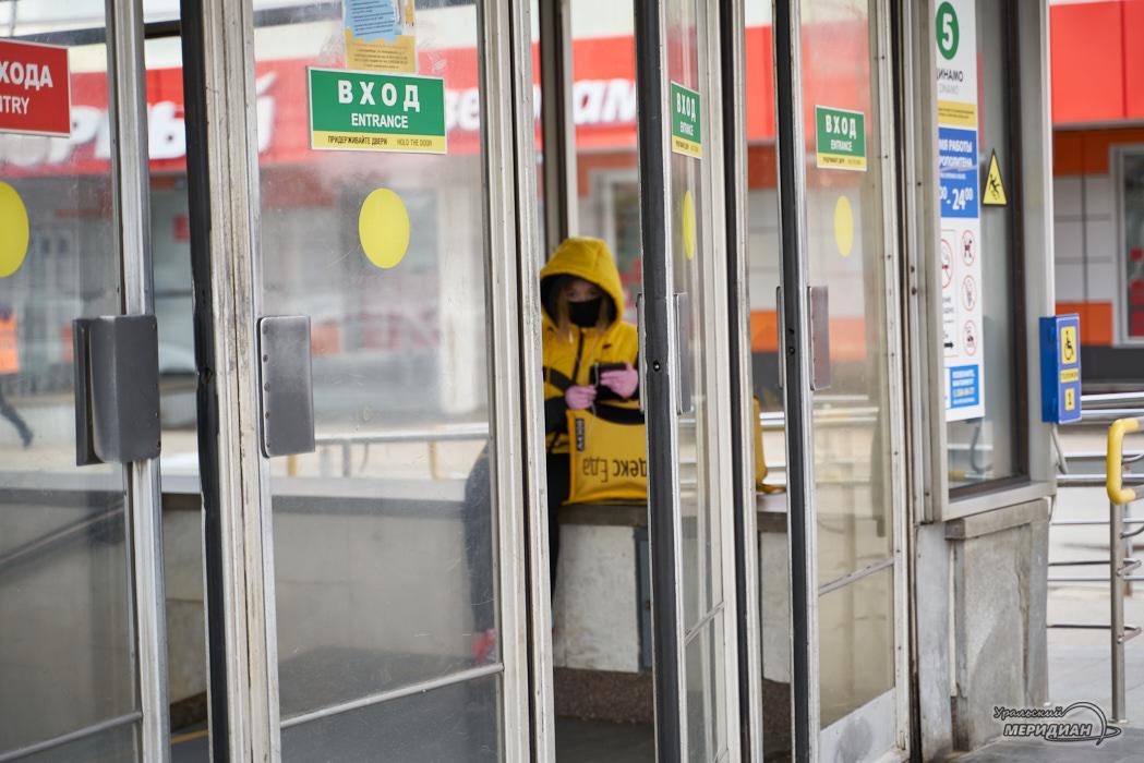яндекс еда курьер карантин вход метро