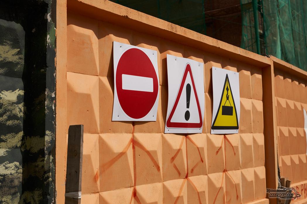 знаки забор кирпич ремонт
